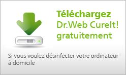 dr-web-curet-anti-virus-en-ligne.png