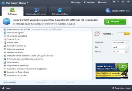 interface-wise-registry-cleaner-logiciel-nettoyeur-base-de-registre.png