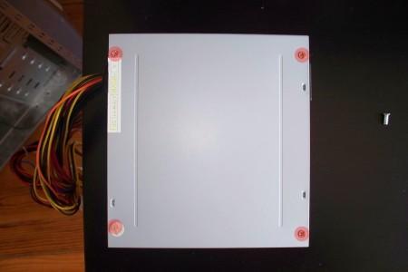 ouvrir-bloc-alimentation-boitier-pc-ordinateur.jpg