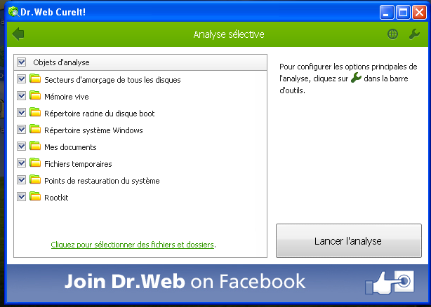 Eliminer Virus Facebook Friend Request et les Virus, Malwares et Adwares avec l'Anti-Virus Dr Web Cureit en ligne