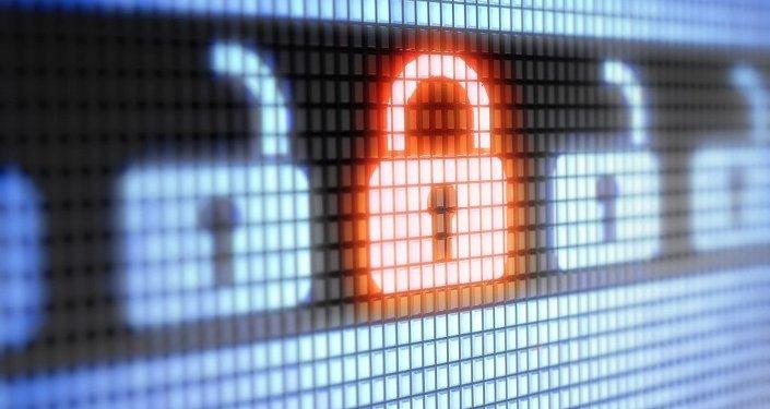 PCSansVirus.com vous explique et vous donne la Solution pour éliminer ibsvc.exe et toutes les menace et virus dans vos fichiers .exe