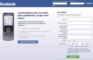 Inscrivez-vous sur Facebook