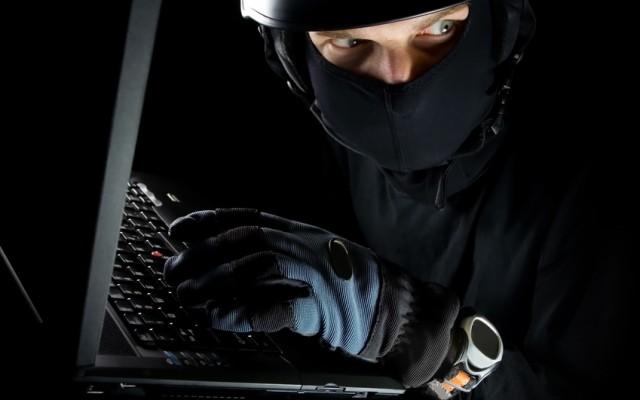 Comment Supprimer Anonymizer Gadget ou Supprimer AnonymizerGadget de mon ordinateur