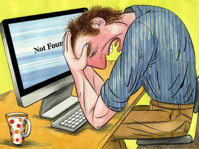 Comment Supprimer Virus Email Descontos de mon ordinateur