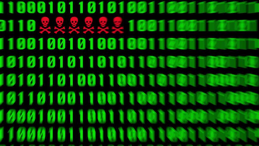 Comment Supprimer Virus Mookie1 de mon ordinateur