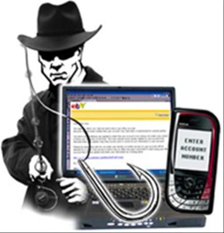 Explications Pour Supprimer Sqpc et Solutions Pour Bien Nettoyer Son PC de Tout Types de Virus Gratuitement