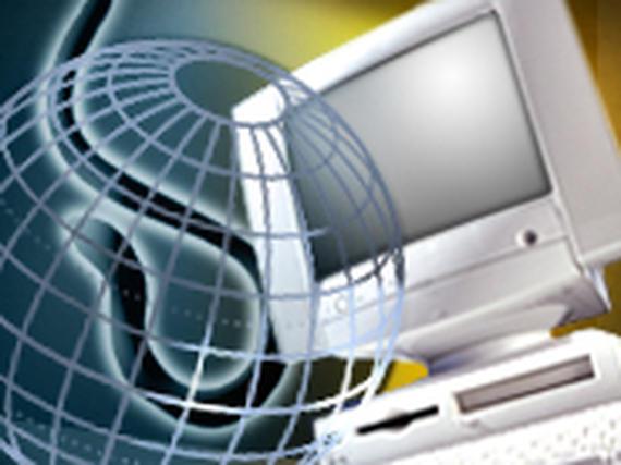 Comment Supprimer Virus Trojan Bancos de mon ordinateur