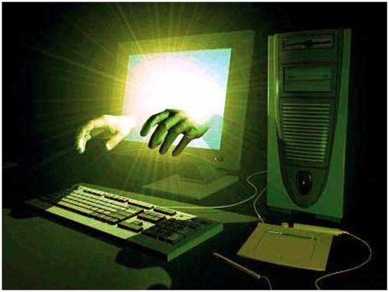 Explications pour Supprimer Virus Trojan.Tefosteal de Windows