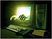 Supprimer trojan tefosteal virus cheval de troie avec des logiciels securise