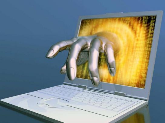 Explication pour Supprimer Virus Trojan:Win32/Predator.BC!MTB Gratuitement et Garder Son PC Sans Virus